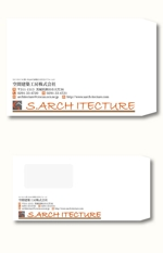maria9さんの長3封筒 横(窓付)と角2封筒 横 のデザインへの提案