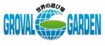 tokyocrayonsさんの新業態「GROVAL GARDEN」ショップロゴの制作への提案