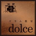 yamashita-designさんの個人(自宅)ドラム教室の表札風看板への提案