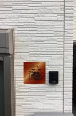 corgi07さんの個人(自宅)ドラム教室の表札風看板への提案