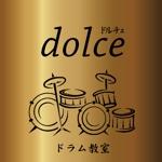 monjiroさんの個人(自宅)ドラム教室の表札風看板への提案