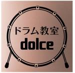 ninaiyaさんの個人(自宅)ドラム教室の表札風看板への提案