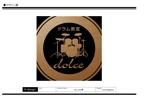 kurohigekunさんの個人(自宅)ドラム教室の表札風看板への提案
