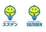 eiji_hasegawaさんのあなたの街の電気屋さん 「スズデン」ロゴ制作への提案