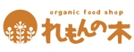 mie_ya_nさんの自然食品店のロゴ制作への提案