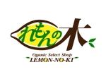 kg12さんの自然食品店のロゴ制作への提案