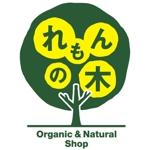 haru_naさんの自然食品店のロゴ制作への提案