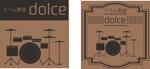 bibittoさんの個人(自宅)ドラム教室の表札風看板への提案
