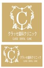 dd51さんの歯科クリニックのロゴ作成への提案