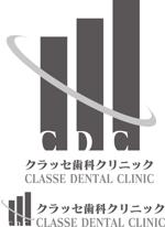 tblue69さんの歯科クリニックのロゴ作成への提案