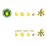 tablicさんの自然食品店のロゴ制作への提案