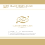 chopin1810lisztさんの歯科クリニックのロゴ作成への提案
