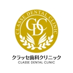 j-designさんの歯科クリニックのロゴ作成への提案