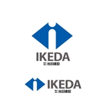 katu_designさんの住生活総合サービス業「池田建設」のワードロゴへの提案