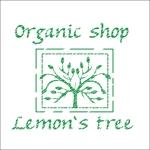 zenkoさんの自然食品店のロゴ制作への提案