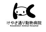 pupattolaさんの動物病院のマーク制作への提案