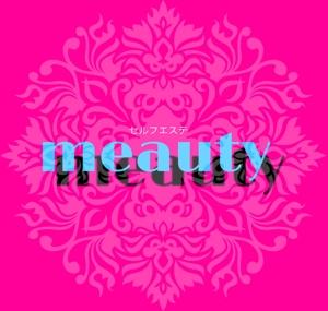 jane_21さんの☆新規設立☆セルフエステ「meauty」のロゴマークへの提案