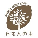 nabeさんの自然食品店のロゴ制作への提案