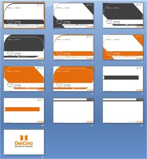 lostyさんの対面営業やセミナーで利用するパワーポイント共通テンプレートのデザインへの提案
