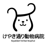 taka_designさんの動物病院のマーク制作への提案