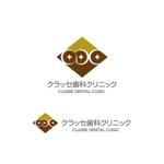 katu_designさんの歯科クリニックのロゴ作成への提案
