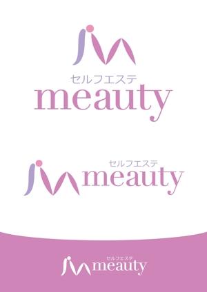 ttsoulさんの☆新規設立☆セルフエステ「meauty」のロゴマークへの提案