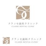marutsukiさんの歯科クリニックのロゴ作成への提案