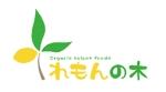 monoGRAPHさんの自然食品店のロゴ制作への提案