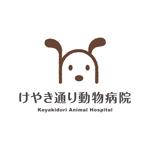 YOZOさんの動物病院のマーク制作への提案