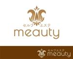 sonasさんの☆新規設立☆セルフエステ「meauty」のロゴマークへの提案