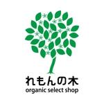 yusa_projectさんの自然食品店のロゴ制作への提案