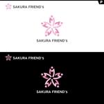 ryota_さんの【ロゴ】ブランドのロゴ制作への提案