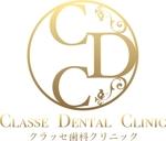 hi-ka-ruさんの歯科クリニックのロゴ作成への提案