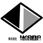 GaGamarukoさんの住生活総合サービス業「池田建設」のワードロゴへの提案