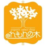 angieさんの自然食品店のロゴ制作への提案