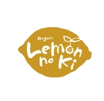katsu56さんの自然食品店のロゴ制作への提案
