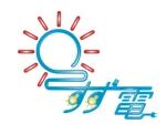 keizokusiensecondさんのあなたの街の電気屋さん 「スズデン」ロゴ制作への提案