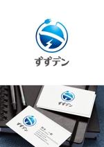 taka_designさんのあなたの街の電気屋さん 「スズデン」ロゴ制作への提案
