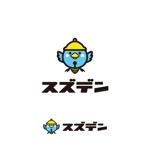 yellow_frogさんのあなたの街の電気屋さん 「スズデン」ロゴ制作への提案