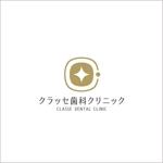 z-yanagiyaさんの歯科クリニックのロゴ作成への提案