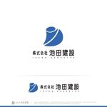 waku-gさんの住生活総合サービス業「池田建設」のワードロゴへの提案