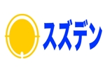 GaGamarukoさんのあなたの街の電気屋さん 「スズデン」ロゴ制作への提案