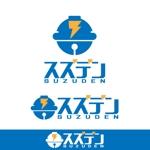 kiirosinさんのあなたの街の電気屋さん 「スズデン」ロゴ制作への提案