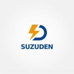 tanaka10さんのあなたの街の電気屋さん 「スズデン」ロゴ制作への提案