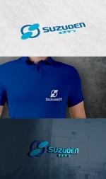 pekoodoさんのあなたの街の電気屋さん 「スズデン」ロゴ制作への提案