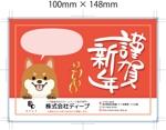 t_yukaさんの年賀状のデザインへの提案