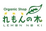headdip7さんの自然食品店のロゴ制作への提案