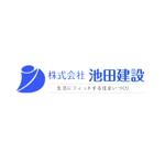 YTOKUさんの住生活総合サービス業「池田建設」のワードロゴへの提案