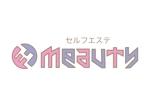 pura-pomuさんの☆新規設立☆セルフエステ「meauty」のロゴマークへの提案