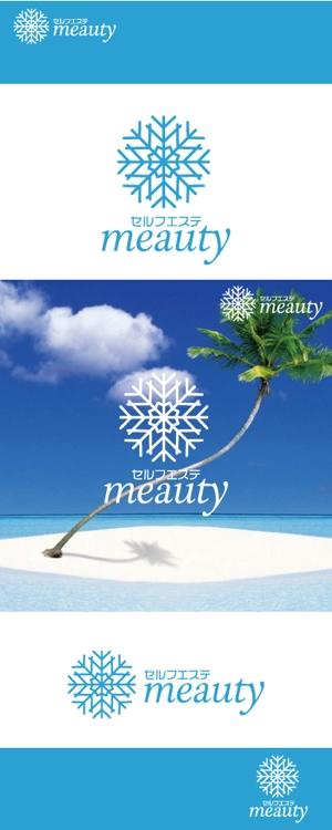 cozzyさんの☆新規設立☆セルフエステ「meauty」のロゴマークへの提案